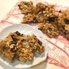 家で簡単チャンキー(かたまり)グラノーラのレシピ。手作りが断然安くて美味しい!