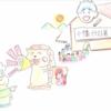 【Twitter:31】なるさんを描こうー!