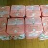 特種東海製紙から選択したトイレットペーパーを頂きました。