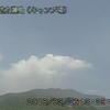 諏訪之瀬島・御岳では、25日~26日にかけて噴火が相次ぐ!!26日8時1分には爆発的な噴火が発生!!
