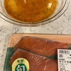 秋鮭の照り焼き