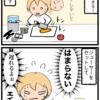 【実験】日本製の低速ジューサー2種で、にんじん&りんごジュースを作って比較しました