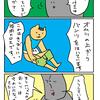 【子育て漫画】3歳児との終わらないお着替え実況