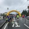 富里スイカロードレース 10km