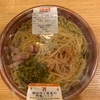 【セブンイレブン】明太子と高菜の和風パスタ