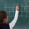 子供でもステレオタイプの影響で能力が下がってしまうという研究!