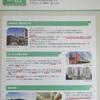 2019年度の名鉄の設備投資計画