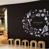【HATAKE cafe】プランタン銀座の畑に行って参りました❤︎