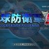 EDF5 戦況[8.17]