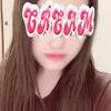 【体験入店決定!】 おっとり20歳の美少女と素敵なひと時をお楽しみ下さい!!