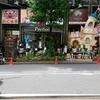 映画「君の名は」が大人気過ぎてチケット・グッズ完売続出。渋谷ヒューマックスシネマでは長蛇の列が!!