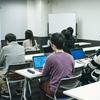 人材育成・社員教育で研修・セミナーの効果が感じられない2つの原因とは?