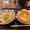【丸亀製麺】『天丼セット』の件