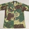 旧ローデシアの軍服  陸軍迷彩戦闘服上下(半袖)とは?  0072  Rhodesia