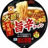 カップ麺76杯目 マルちゃん『大盛! 宮崎系旨辛ラーメン』