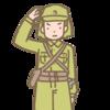 日本人はなぜ、「お上」に弱いのか② 良心的兵役拒否の少なさ