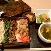 仙台 県庁界隈の美味しいお店(焼肉明月苑ほか)