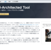 【AWS re:learning】Day5(1/1) AWS Well-Architected Tool