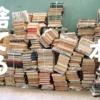 本を「捨てる」のはもったいない行為?1冊20円でも売るべき?