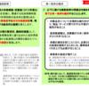 枝野氏、逃げの一手の党首討論:年金の対案は自公との合意の枠内の話、解散には言及一つなし。
