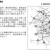 【地下鉄】横浜市営地下鉄ブルーラインの延伸の続報が掲載されていました。判断は2018年末までに。