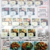 弁当の「こころ」の「ミニ豚のみるふぃーゆ弁当」 400円