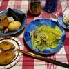 幸運な病のレシピ( 2505 )夜:手羽先ネギ挟、タジン鍋でキャベツ豚肉蒸し(キャベツ様)