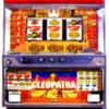 オリンピア「クレオパトラ」の筺体&スペック&情報