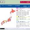 自分の「経県値」を調べてみた。日本はまだまだ広い。