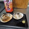 【北寄貝の刺身・つぶ貝の煮付け】貝が好きなのです