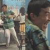 映画「愛のきずな」(1969年 東宝)
