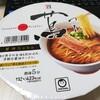 セブンイレブンの「蔦」は、勝手にトッピングした柚子胡椒すらも効かない濃厚なスープが激ウマ!