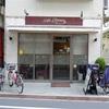 西葛西「Cafe Linnea(カフェ リネア)」