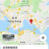 クルーズ旅行(香港~ベトナム)に行ってきました!(2/7)