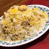 【インド料理レシピ】ケララ風チキン・ビリヤニ