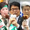 東京都知事選挙中盤戦、小池・増田・鳥越 の真夏の選挙戦
