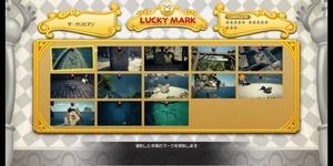 【キングダムハーツ3】パイレーツオブカリビアンの幸運のマーク・隠れミッキーの場所一覧
