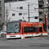 鹿児島市電7000形 7001号車(ナポリ・長沙市号)