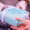 【イベント企画2】選べるノベルティのプレゼント☆