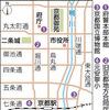 <文化庁京都移転・画像あり>候補は4か所!府警本部・合同庁舎・国立博物館・小学校跡など。
