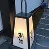 京都観光 舞鶴