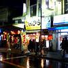 池袋ばんからラーメン立川店・Part4 ~東京都立川市~ ★☆☆:ふつう