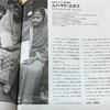 【体験記】ヒアリングマラソン-4 3つのゼロの世界 貧困をなくし、「人生に準備」を