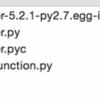 Pythonで実装したAWS Lambdaをスケジュール化!