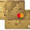 ドコモ口座への入金にベストなクレジットカードを徹底比較