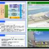 北九州市長 新スタジアム建設表明からスタジアム工事費を考えてみる