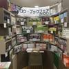 アトロク・ブックフェア@ジュンク堂書店 池袋本店に行ってきた!