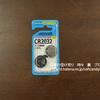 無印良品「デジタル温湿度計」の電池を変えました「日立マスクセル リチウム電池2個入り CR20322BS」