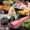 【オススメ5店】青梅・昭島・小作・青梅線沿線(東京)にある串揚げが人気のお店