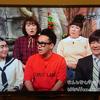 タイで日本のテレビ番組を見る方法